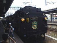 Dvc00121