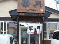 Kazuki2