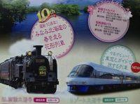 Dvc00195