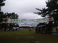 Dvc00255