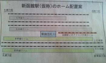 20120128_100441
