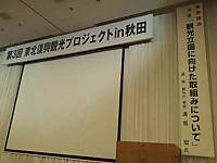 20120317_001109