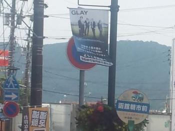Glay1