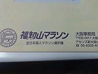 20141111_210742