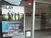 Glay3