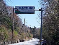 Fuji4_2