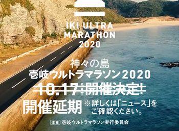 2020iki